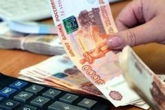 На Кубани зарплатные ожидания женщин на 10 тысяч рублей меньше мужчин