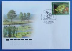 В Краснодаре почтовую марку с лягушкой можно украсить специальным штемпелем