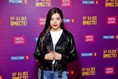 Дочь экс-участника группы «Земляне» Вячеслава Махренского очаровала Николая Баскова