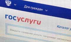 В России расширен перечень госуслуг, оказываемых без привязки к месту регистрации
