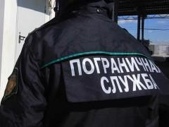 Сочинские пограничники задержали беглого россиянина, подозреваемого в разбое