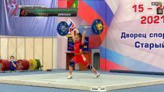 Юная спортсменка из Невинномысска Диана Пшунова вязала «бронзу» в тяжёлой атлетике