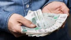 Заработные платы в Краснодаре за год выросли на 1,6%
