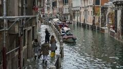 Венеция сегодня празднует свое 1600-летие