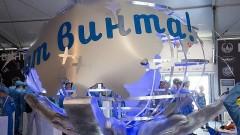 Инновации КубГУ представят на Всероссийском технофоруме «От винта!»