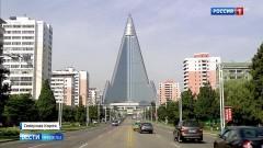 Северная Корея обвинила ООН в политике двойных стандартов
