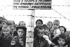 В Петрозаводске состоялась презентация книги о преступлениях финских оккупантов
