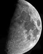 Воспитанник «Кванториум» Невинномысска сделал уникальные снимки Луны