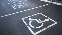 Отцу ребенка-инвалида выписали штраф за парковку на месте для инвалидов