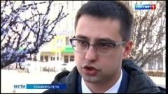 СКР задержал депутата Думы Ставропольского края Владимира Дорошенко