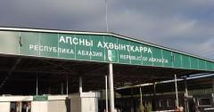 На российско-абхазской границе задержан мужчина с чужим паспортом