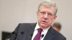 Алексей Кудрин выступил с докладом в Государственной Думе