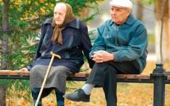 Госдума рассмотрит законопроект о снижении пенсионного возраста