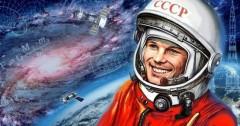 В День космонавтики в КубГУ пройдет лекция-диалог «Звёздный путь физико-технического факультета КубГУ – 60 лет»