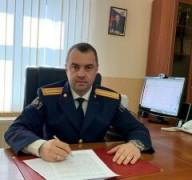 СКР: Максим Кульчановский возглавил следственный отдел по Промышленному району Ставрополя