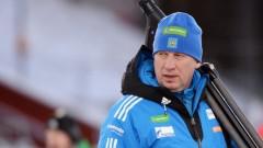 Польховский сложит полномочия главного тренера сборной России по биатлону