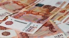 Краснодарский край вошел в топ-5 по числу лотерейных миллионеров