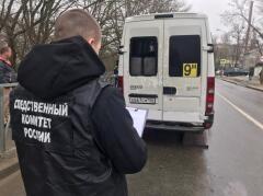 При ДТП с маршруткой в Ставрополе пострадали пассажиры