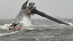 При крушении судна у берегов Луизианы пропали 12 человек