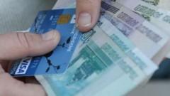 В Чертково лжесотрудник банка украл у мужчины 150 тысяч рублей