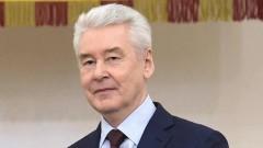 Сергей Собянин: Страховая медицина стимулирует конкуренцию за пациента