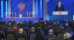 Владимир Путин выступил с ежегодным Посланием Федеральному Собранию