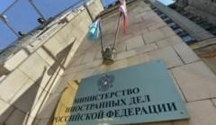 В Армении оппозиционеры приковали себя к дверям здания правительства