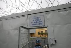 В Северной Осетии за убийство осужден военнослужащий