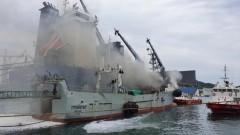 Загорелся сахалинский рыболовный траулер