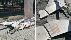 Под Томском разгромили мемориал героям Великой Отечественной войны