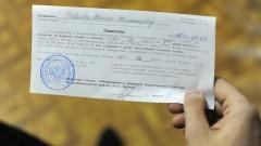 Воинский учет в России станет строже, и повесток не будет
