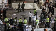 В Израиле на религиозном празднике погибли 44 человека