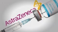 В Афинах женщина скончалась после вакцинации препаратом AstraZeneca