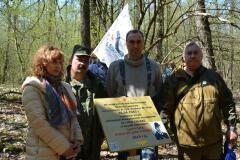 Останки советского летчика отправились на Родину из Крымского района Кубани