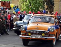 Ставропольские полицейские приняли участие в автопробеге «Эх, путь-дорожка фронтовая...»