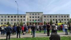 При стрельбе в казанской школе погибли девять человек