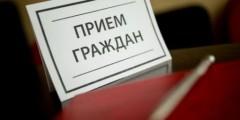 Главный следователь КЧР проведет прием граждан в станице Зеленчукской