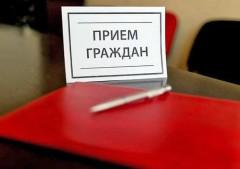 Замруководителя следственного управления СКР по КЧР проведет прием граждан в поселке Кавказский