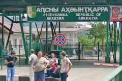 Перед летними каникулами пограничники напоминают о правилах пересечения госграницы с детьми