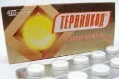 В двух аптеках Ростова продавали психоактивные лекарства без рецептов врача