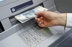 В Волгодонске раскрыта кража денег с банковской карты