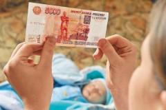 ФССП: За взыскание долгов с социальных пособий ответственны банки