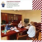 И.о. руководителя СКР по КЧР и уполномоченный по правам ребенка в провели совместный прием граждан