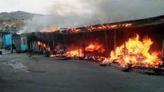 Возле рынка в Махачкале вспыхнул пожар