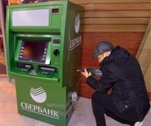 На Кубани неизвестный взломал банкомат и украл деньги