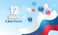 Интересная праздничная программа ожидает невинномысцев в День России