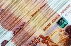 В Ставрополе предпринимателя заподозрили в неуплате более 3 млн рублей налогов