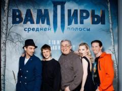 «Вампиры средней полосы» признан лучшим сериалом полугодия