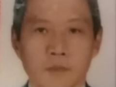 Нанес ножевые ранения: в Азове объявлен в розыск Семен Нам