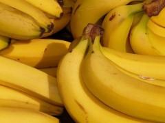 Бананы в России подорожали до рекордной цены 2016 года